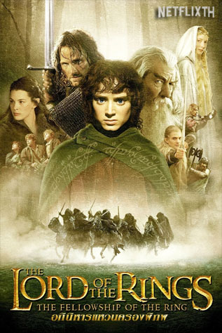 The Lord of the Rings: The Fellowship of the Ring อภินิหารแหวนครองพิภพ HD 2001 ภาค 1