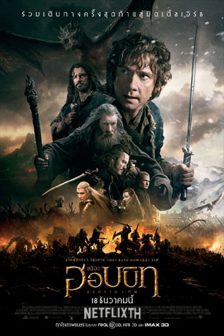 The Hobbit: The Battle of the Five Armies เดอะ ฮอบบิท: สงครามห้าเหล่าทัพ HD 2014