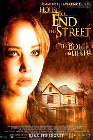 House at the End of the Street บ้านช็อคสุดถนน HD 2012