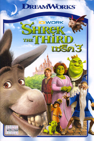 Shrek the Third เชร็ค 3 HD 2007 Shrek 3