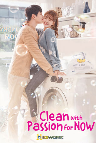 Clean With Passion for Now รักนี้ สะอาดเนี้ยบ